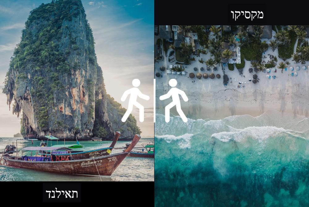 מה עדיף מקסיקו או תאילנד